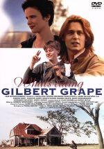 ギルバート・グレイプ(通常)(DVD)
