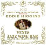 ヴィーナス・ジャズ・ワイン・バー~あなたとブルゴーニュ・ワインとエディ・ヒギンズと(通常)(CDA)