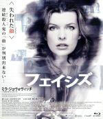 フェイシズ(Blu-ray Disc)(BLU-RAY DISC)(DVD)