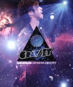 DAICHI MIURA LIVE TOUR 2010~GRAVITY~(Blu-ray Disc)(BLU-RAY DISC)(DVD)