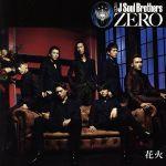 0~ZERO~(初回限定盤A)(DVD付)(DVD付)(通常)(CDS)