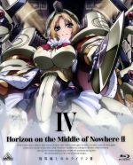 境界線上のホライゾン Ⅱ 第4巻(初回限定版)(Blu-ray Disc)((設定資料集2、CD1枚、特製ブックレット(8P)、三方背クリアケース付))(BLU-RAY DISC)(DVD)