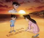 名探偵コナン:君の涙にこんなに恋してる(初回限定生産アニメ盤)(ステッカー付)(通常)(CDS)