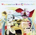 Weekender Girl/fake doll(初回限定版)(DVD1枚、キーホルダー付)(通常)(CDS)