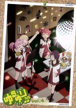 ゆるゆり♪♪vol.4(Blu-ray Disc)(BLU-RAY DISC)(DVD)
