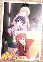ゆるゆり♪♪vol.1(Blu-ray Disc)(BLU-RAY DISC)(DVD)
