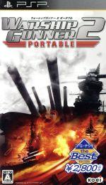 WARSHIP GUNNER 2 PORTABLE コーエーテクモ the Best(ゲーム)