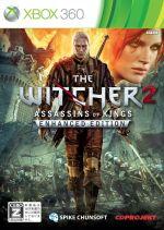 ウィッチャー2(ゲーム)
