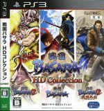 戦国BASARA HD Collection(ゲーム)