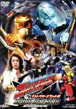 スーパー戦隊シリーズ 特命戦隊ゴーバスターズ ライジングニューヒーロー ディレクターズカット版(通常)(DVD)
