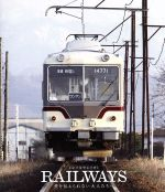 RAILWAYS 愛を伝えられない大人たちへ(豪華版)(トミーテック鉄道コレクション特別モデル付)(Blu-ray Disc)(BLU-RAY DISC)(DVD)