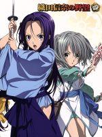織田信奈の野望(4)(Blu-ray Disc)(BLU-RAY DISC)(DVD)