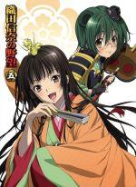 織田信奈の野望(5)(Blu-ray Disc)(BLU-RAY DISC)(DVD)