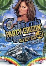 California Party Cruzin' #2[Host By MONEY B from DIGITAL UNDERGROUND](通常)(DVD)