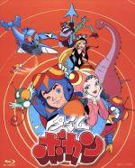 タイムボカン Blu-ray BOX(Blu-ray Disc)(三方背BOX付)(BLU-RAY DISC)(DVD)