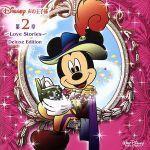 ディズニー 声の王子様 第2章~Love Stories~Deluxe Edition(通常)(CDA)