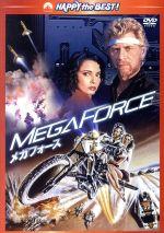 メガフォース(通常)(DVD)