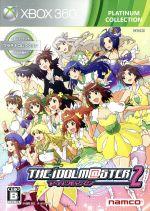 アイドルマスター2 プラチナコレクション(ゲーム)