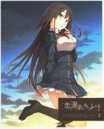 恋と選挙とチョコレート 2(完全生産限定版)(Blu-ray Disc)(スリーブケース、特典CD1枚、ブックレット、ピンナップカード付)(BLU-RAY DISC)(DVD)