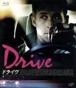 ドライヴ(Blu-ray Disc)(BLU-RAY DISC)(DVD)
