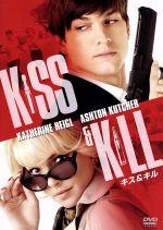 キス&キル(通常)(DVD)