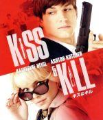 キス&キル(Blu-ray Disc)(BLU-RAY DISC)(DVD)