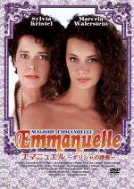 エマニュエル ギリシャの誘惑(通常)(DVD)