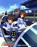 新世紀GPXサイバーフォーミュラ BD ALL ROUNDS COLLECTION~OVA Series~(Blu-ray Disc)(三方背BOX、ブックレット付)(BLU-RAY DISC)(DVD)