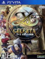 イース セルセタの樹海(ゲーム)