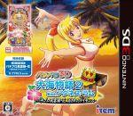 パチパラ3D 大海物語2 With アグネス・ラム ~パチプロ風雲録・花 消されたライセンス~(ゲーム)
