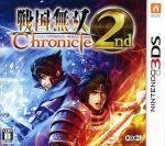 戦国無双 Chronicle 2nd(ゲーム)