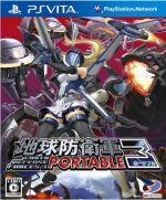 地球防衛軍3 PORTABLE(ゲーム)