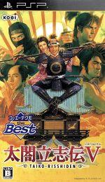 太閤立志伝Ⅴ コーエーテクモ the Best(ゲーム)