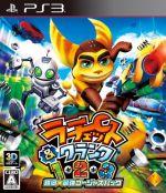 ラチェット&クランク1・2・3 銀河★最強ゴージャスパック(ゲーム)