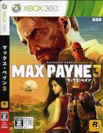 マックス・ペイン3(ゲーム)