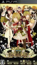 24時の鐘とシンデレラ ~Halloween Wedding~(ゲーム)