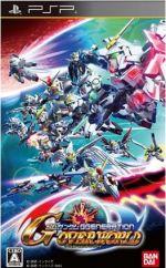 SDガンダム Gジェネレーション オーバーワールド(ゲーム)
