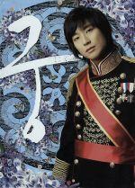 宮~Love in Palace ディレクターズ・カット版 コンプリートブルーレイBOX2 (Blu-ray Disc)(BLU-RAY DISC)(DVD)