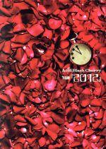Acid Black Cherry TOUR「2012」(通常)(DVD)