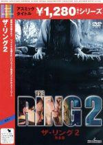ザ・リング2(通常)(DVD)