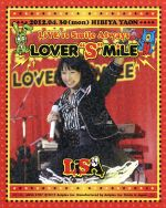 """LiVE is Smile Always~LOVER""""S""""MiLE~in日比谷野外大音楽堂(Blu-ray Disc)(BLU-RAY DISC)(DVD)"""