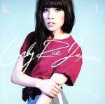 KISS(キス)(初回限定盤)(通常)(CDA)