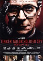 TINKER TAILOR SOLDIER SPY(裏切りのサーカス コレクターズ・エディション)(通常)(DVD)