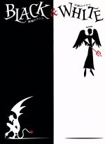 BLACK&WHITE 悪魔のテンシ 天使のアクマ(DVD)