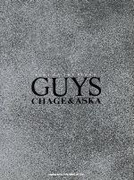 CHAGE & ASKA/GUYS(単行本)
