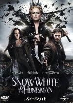 スノーホワイト(通常)(DVD)