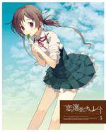 恋と選挙とチョコレート 3(完全生産限定版)(Blu-ray Disc)(スリーブケース、特典CD1枚、ブックレット、ピンナップカード付)(BLU-RAY DISC)(DVD)
