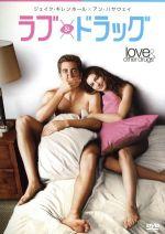 ラブ&ドラッグ(通常)(DVD)