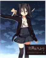 恋と選挙とチョコレート 4(完全生産限定版)(スリーブケース、特典CD1枚、ブックレット、ピンナップカード付)(通常)(DVD)