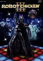 ロボットチキン/スター・ウォーズ エピソード3(通常)(DVD)